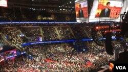 Republican ပါတီညီလာခံ တတိယေန႔အေၾကာင္း သိေကာင္းစရာ