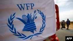 ကမာၻ႔စားႏွပ္ရိကၡာအဖဲြ႔ (WFP)။