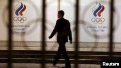 Instalaciones del Comité Olímpico Ruso en Moscú. El castigo impuesto por la IAAF no tiene precedentes.