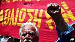 1일 그리스 아테네의 시위대.