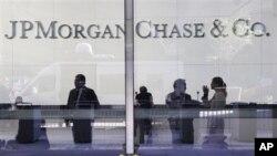 摩根大通銀行於紐約總部的大堂(資料圖片)