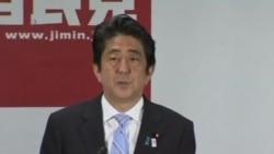 日本执政联盟赢得国会选举