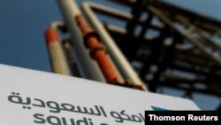 사우디아라비아 국영 석유 회사 '아람코' 로고.