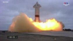 SpaceX-ը հաջողությամբ գործարկել է իր վերջին Starship նախատիպը