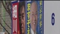 2014-02-09 美國之音視頻新聞: 東京都投票選舉新知事