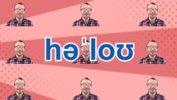 How to Pronounce: The /h/ sound as in Hello