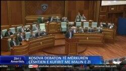 Debati per kufirin mes Kosoves dhe Malit te Zi
