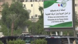 Cumbre de América del Sur y Paises Árabes en Riyadh