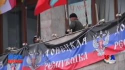 Amerika-Ukraina-Rossiya / US-Ukraine-Russia