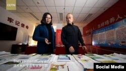 Xitoy davlat telekanalida efirga uzatilgan filmdan parcha
