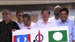 马来西亚选举在即 反对派有望执政