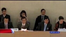 Truyền hình VOA 7/12/18: VN nói 'nghiêm túc' thực hiện khuyến nghị nhân quyền LHQ
