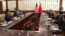 Помпео в Китае: сложные переговоры