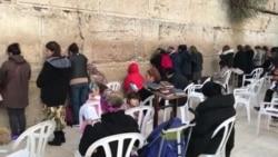 دیوار ِگریہ پر عبادت کے مناظر