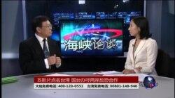 VOA卫视(2015年11月29日 第二小时节目)