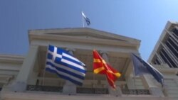 Димитров: Македонија да се ослободи од предрасудите