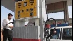 واکنش رسانه های ایران به افزایش قیمت سوخت