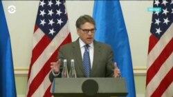 Министр энергетики США Рик Перри: Украина может стать Техасом в Европе