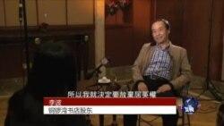 香港书商称放弃居英权,人权人士质疑