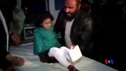 2015-01-01 美國之音視頻新聞: 阿富汗調查婚禮被襲事件