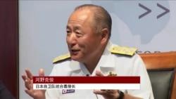 日本最高将领:日可能参与南中国海反潜活动