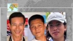 Nhóm nhân quyền LHQ gặp luật sư của blogger Điếu Cày