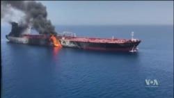 Американські ВМС допомагають ліквідувати наслідки ймовірної атаки на два нафтові танкери в Оманській затоці. Відео