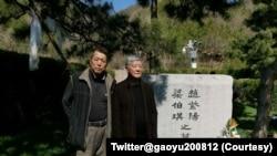 2021年清明節,趙紫陽之子趙二軍與鮑彤老部下吳偉祭奠趙紫陽夫婦時合影(高瑜推特圖片)
