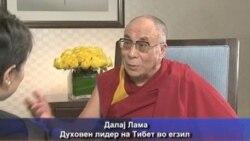 interwiev dalai lama