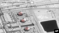 بخش های از تاسیسات نفت عربستان سعودی که صدمه دیده است