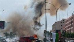 در بمب گذاری های روز استقلال نیجریه دوازده تن کشته شدند