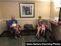 Рідні Ірини Бакали в готелі в Орландо, субота, 9 вересні 2017 р.