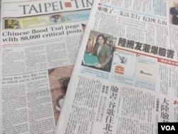 台湾媒体报道民进党主席暨总统参选人蔡英文的脸书涌进大量中国网友的留言(美国之音张永泰拍摄)