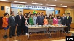 27일 인천 계양구청에서 진행된 북한이탈주민자녀 학습지지원행사.