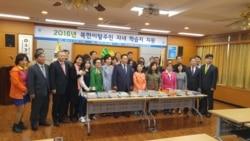 [오디오 듣기] 탈북민 자녀 학습지 지원 행사 열려