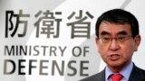 资料照:时任日本防卫相的河野太郎 (2020年1月10日)