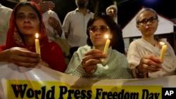 Pakistan Press Freedom Day