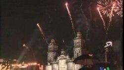 2011-09-16 粵語新聞: 墨西哥慶祝獨立日