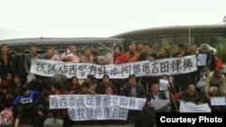 各地访民打出标语声援唐吉田(维权网图片)