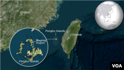 Penghu Islands, Taiwan.