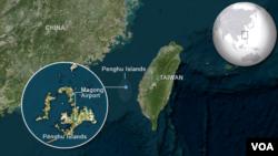 Bản đồ đảo Bành Hồ, Đài Loan.