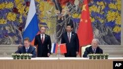 2014年5月21日中俄簽署天然氣合同。