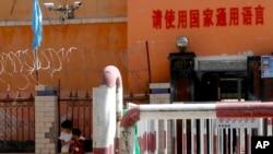 世界銀行回應人權關切 決削減新疆教育項目經費