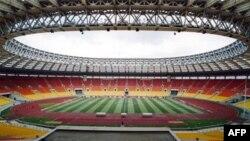 Стадион «Лужники», Москва