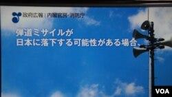 Nhật Bản thông báo cho công dân phải làm gì trong trường hợp xảy ra cuộc tấn công bằng phi đạn của Triều Tiên.