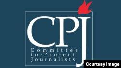 """""""Ukidanjem presude iz 2019. godine takva sudska odluka doprinosi sumnjama da li će pravda u ovom slučaju ikada biti zadovoljena"""", istaknuto je u saopštenju Karlosa Martineza - direktora programa te organizacije. (Foto: CPJ)"""