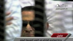 Суд над Мурси