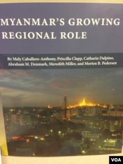 美国亚洲研究局缅甸报告(美国之音 钟晨芳拍摄)