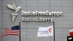 Lembaga penyiaran AS, Radio Free Europe/Radio Liberty akan menghentikan beberapa program radio di Moskow (foto: dok).