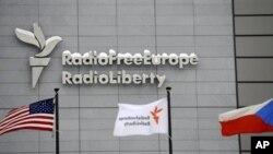 체코 프라하 위치한 자유유럽방송과 라디오 리버티(RFE/RL) 본사 건물